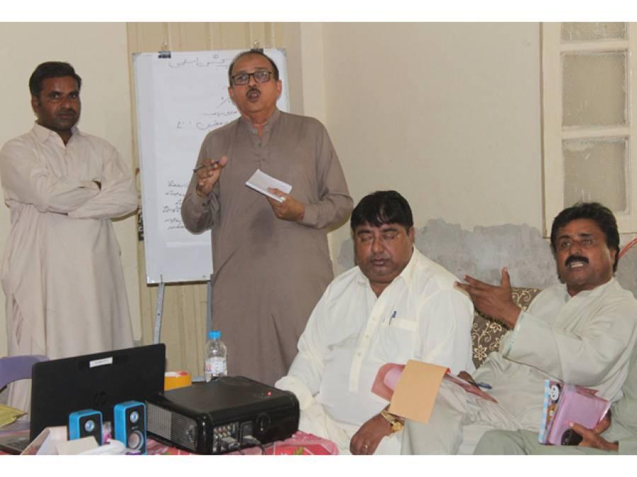 شرکت گاہ اور یورپین یونین کے تعاون سے بلوچستان میں ہیلپر ڈیویلپمنٹ کی تین روزہ ورکشاپ