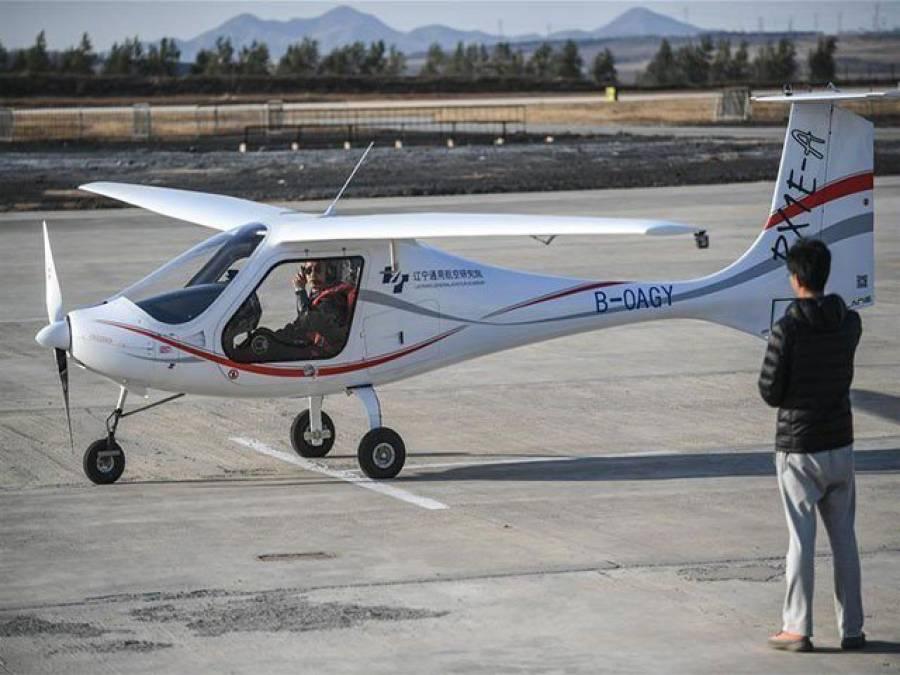 چین نے پہلا الیکٹرک طیارہ تیار کرلیا ، رفتار 160 کلومیٹر فی گھنٹہ