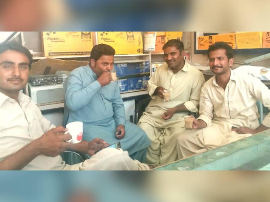 بلوچستان کے نوجوان کچھ ایسا سوچتے ہیں