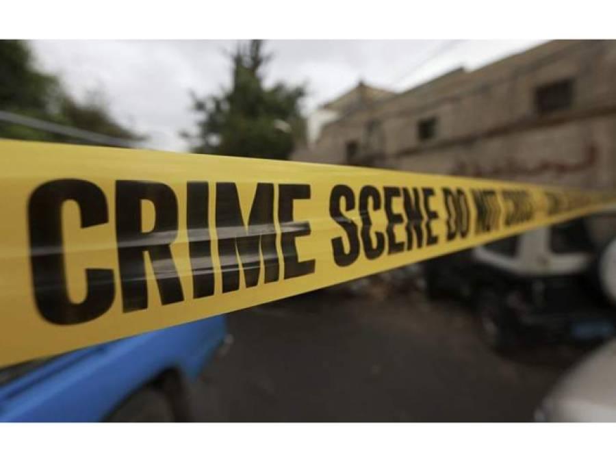 'مجھے ایک گاڑی کی ڈگی میں اغوا کر کے لے جایا جارہا ہے' خاتون کا اپنے گھر والوں کو میسج، لیکن پھر پولیس کو اطلاع کی گئی تو حقیقت کیا نکلی؟ جان کر پولیس والوں کے بھی ہوش اُڑ گئے