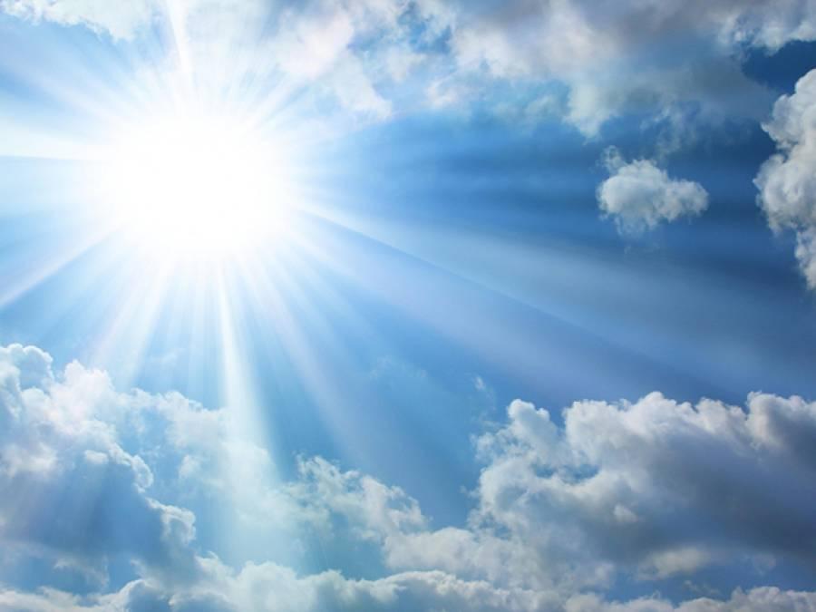 کیا آپ کو معلوم ہے ہم تک پہنچنے والی سورج کی کرنیں ہزاروں سال پرانی ہوجاتی ہیں؟ جانئے دنیا کے نظام کے بارے میں وہ بات جسے جان کر آپ کی حیرت کی انتہا نہ رہے گی