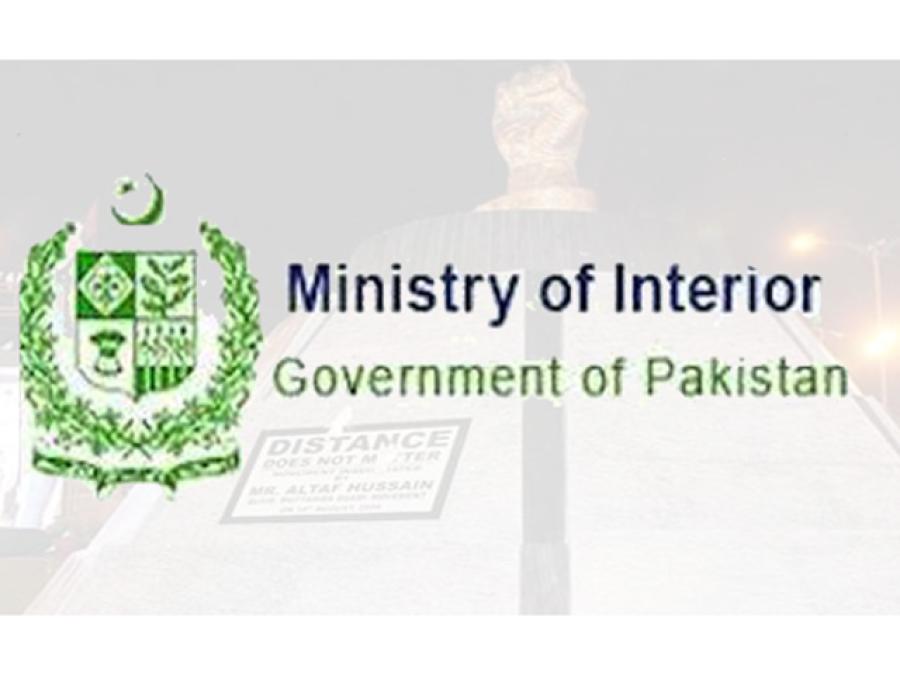ممنوعہ بور اسلحہ لائسنسوں کی منسوخی کا نوٹیفکیشن جاری نہیں کیا، وزارت داخلہ