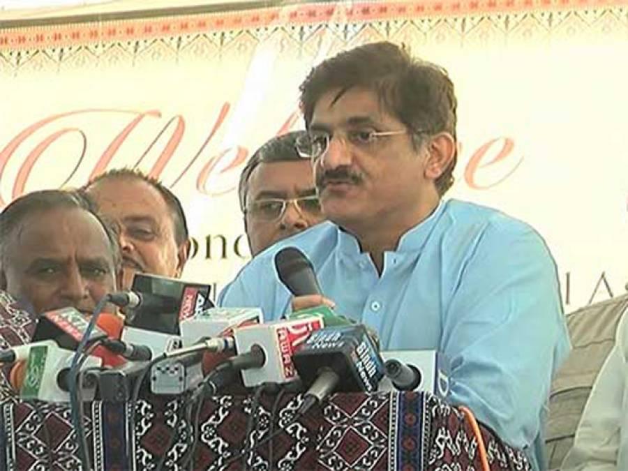 ایم کیوایم اور پی ایس پی کااتحا اچھا شگون تھا،کسی کو بھی کراچی کا امن خراب کرنے کی اجازت نہیں دیں گے:مراد علی شاہ