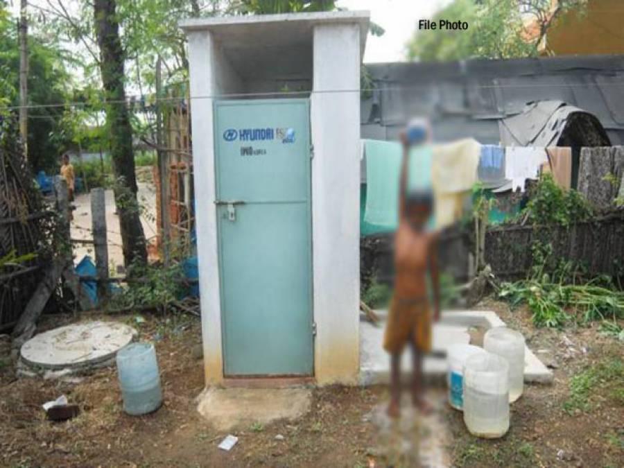 بھارت میں فضلے کی توانائی سے ٹوائلٹس کی تعمیر کا کام شروع