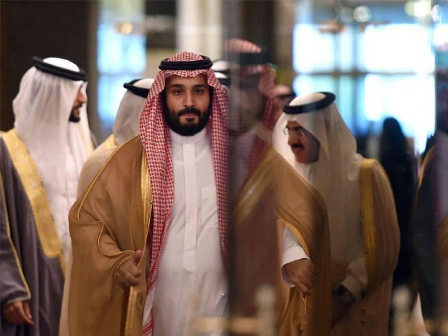 سعودی عرب کو 33 ارب ڈالر کی فوری ضرورت کیوں پڑگئی اور شہزادوں کی گرفتاری کا اس سے کیا تعلق ہے؟ سب سے حیران کن دعویٰ سامنے آگیا، یہ تو کسی نے سوچا ہی نہ تھا کہ۔۔۔