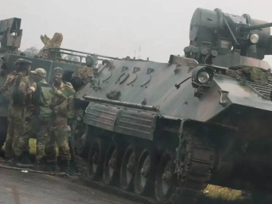 زمبابو ے میں مارشل لاکاخطرہ،دارالحکومت کے ا طراف فوجی ٹینک موجود