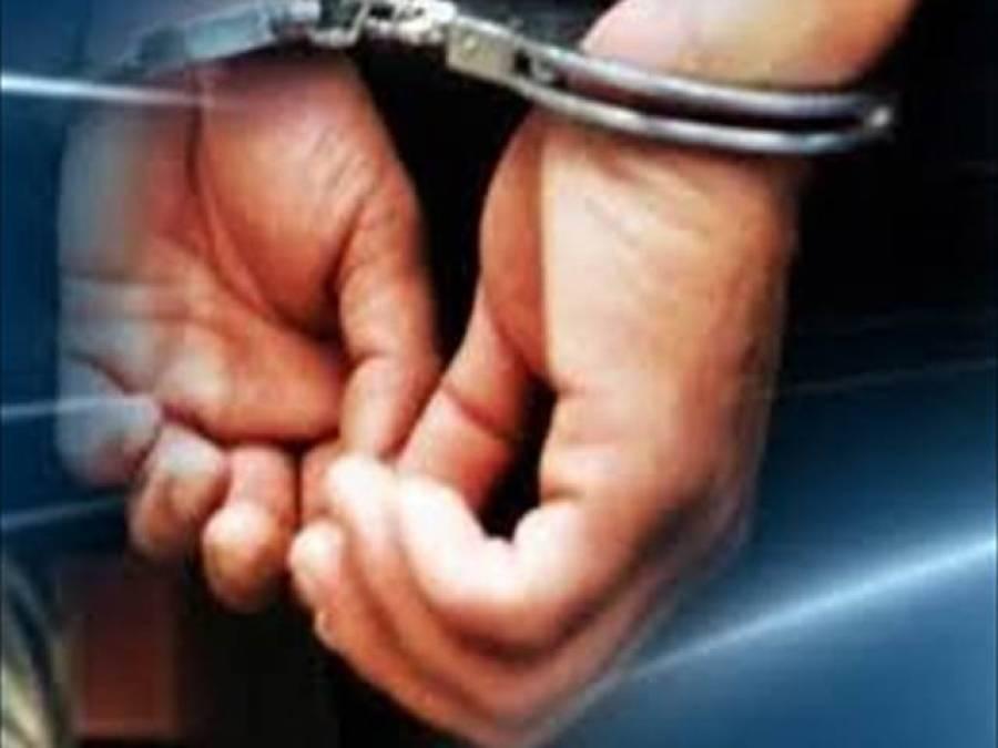 ہانگ کانگ، قتل کے شبہ میں 2 پاکستانی گرفتار