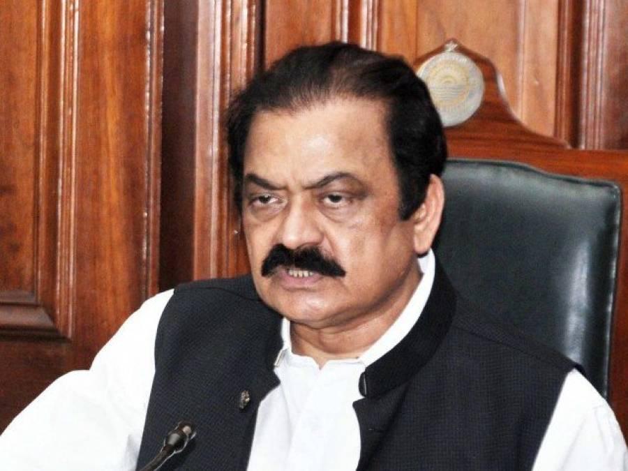لاہور انتظامیہ اور دھرنا مظاہرین سے بات چیت جاری ،اگلے کچھ گھنٹوں میں دھرناختم ہوجائے گا:راناثنااللہ
