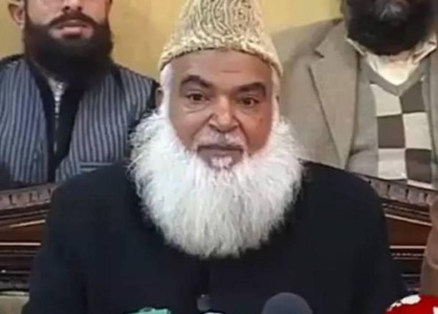 ہمارا دھرنا پر امن تھا ،حکومت نے آپریشن کرکے ہمارے 6افراد شہید کر دئیے:پیر محمد افضل قادری