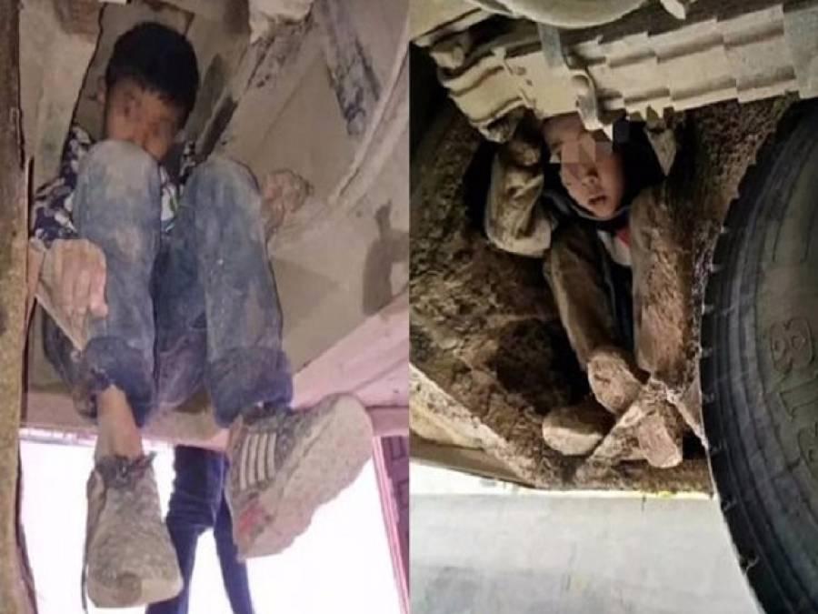 چین ،والدین سے ملنے کے خواہشمند بچوں نے بس کے نیچے چھپ کر 80 کلومیٹر کا سفر طے کیا