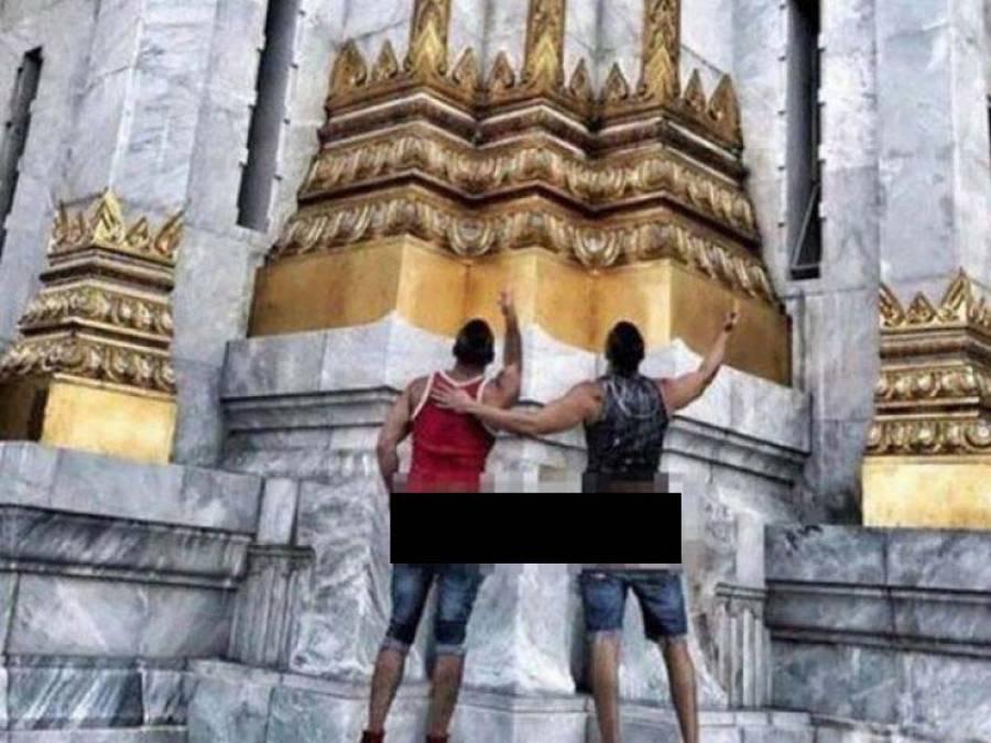 2 نوجوانوں نے انتہائی مقدس جگہ پر ایسی شرمناک تصویر اتار لی کہ ائیرپورٹ سے گرفتار کرلیا گیا، پھر کیا کیا گیا؟ کبھی خوابوں میں بھی نہ سوچا ہوگا