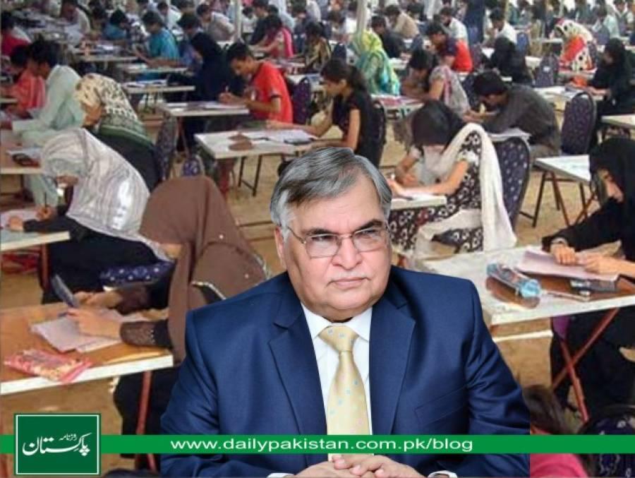 پاکستان میں نظام امتحانات درست کرنے کا طریقہ یہ ہے