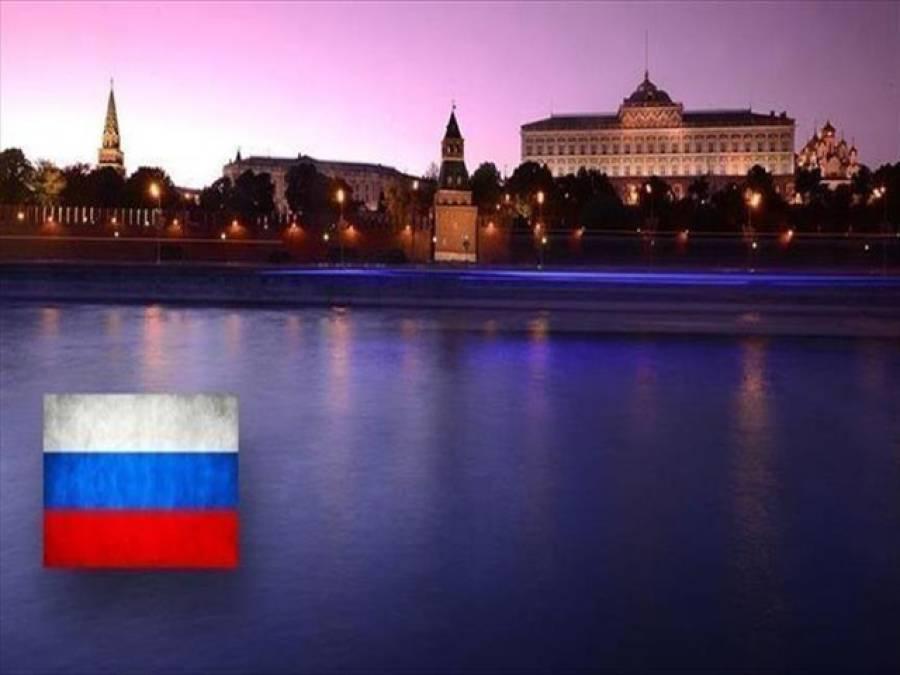 روس نے یمن میں سفارتخانہ بند کردیا، عملہ سعودی دارالحکومت ریاض منتقل