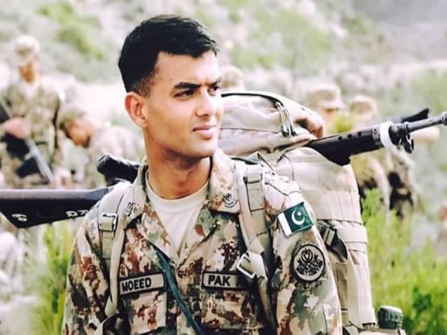 پاک دھرتی پر جان نچھاور کرنے والے شہید عبدالمعید کو فوجی اعزاز کے ساتھ کیولری گراﺅنڈ میں سپرد خاک کردیا گیا