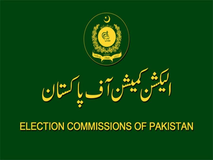 پی ٹی آئی انٹرا پارٹی انتخابات کیس، الیکشن کمیشن کا کارروائی آگے بڑھانے کا فیصلہ، الیکشن نتائج،کاغذات نامزدگی اور پینل کی تفصیلات 18 دسمبر تک طلب