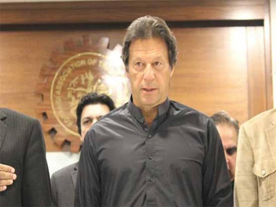 ظفر الحق کمیٹی کی رپورٹ نہ دی گئی تو مسئلہ اور آگے چلے گا، عمران خان