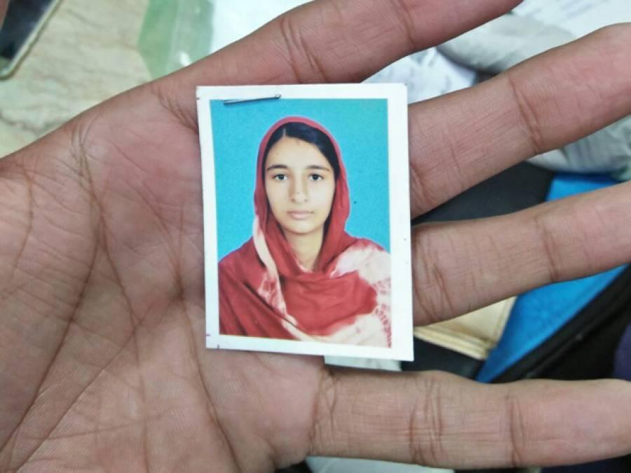 ایل ٹی سی کی بس نے پنجاب یونیورسٹی کی طالبہ کو کچل دیا، طلبہ کا شدید احتجاج