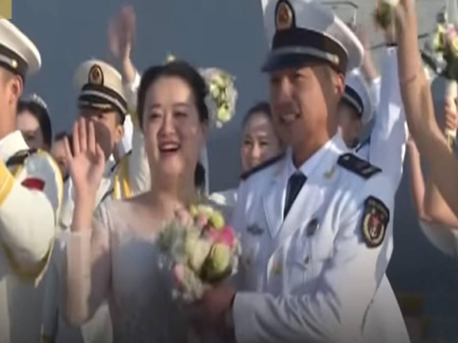 چینی بحریہ نے 36جوانوں کی اجتماعی شادی کروادی