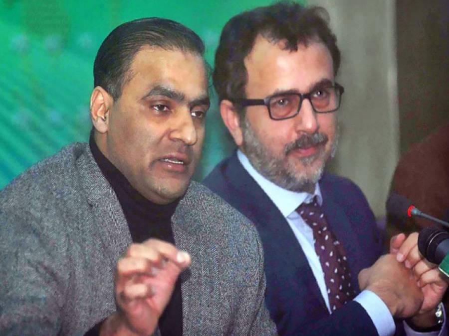 ملک میں طلب سے زیادہ بجلی کے ذخائر موجود، نواز شریف کے وعدے کی تکمیل کردی : اویس لغاری