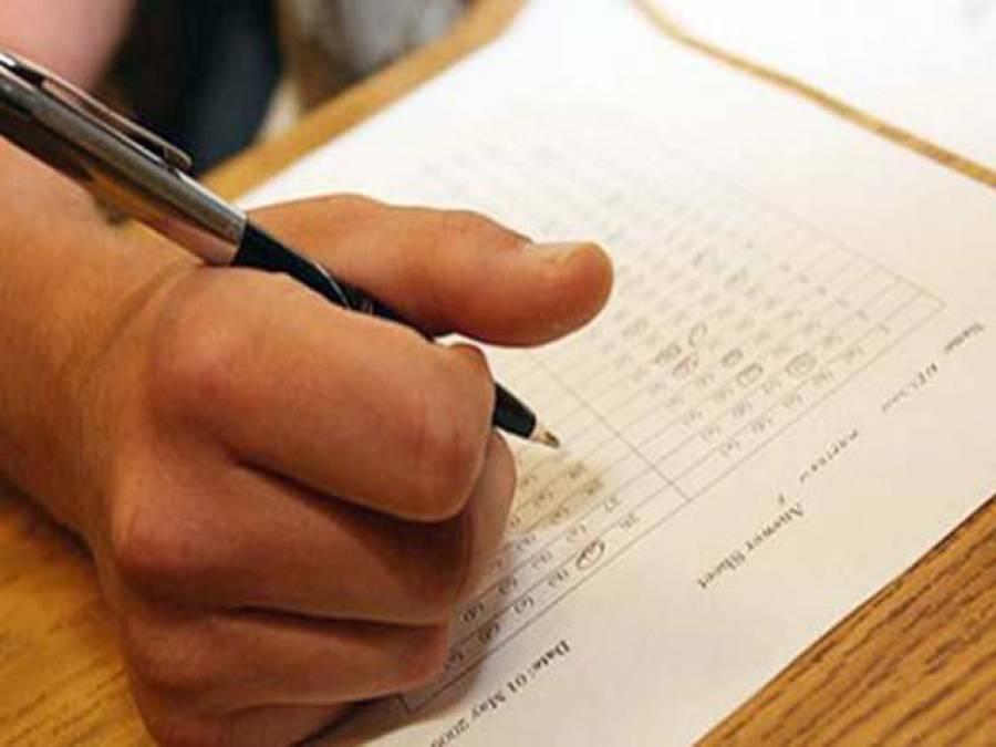 بھارتی پبلک سروس کمیشن کے امتحانات میں سوالات پاکستانی ویب سائٹ سے نقل کئے :بھارتی اخبار کا دعویٰ