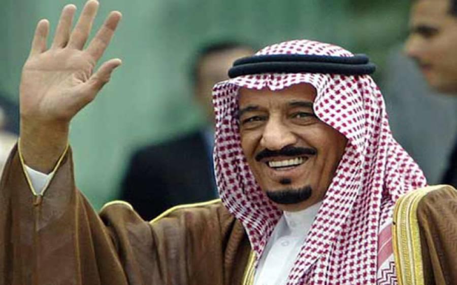 شاہ سلمان کی بادشاہت کے 3 سال مکمل ، تیسری سالگرہ پر سعودی عرب میں ایک دن کیلئے ایسی چیز بالکل مفت کردی گئی کہ شہری خوشی سے جھوم اٹھے