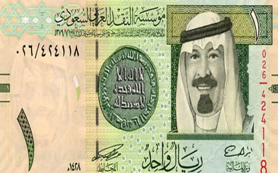 سعودی عرب کے پاس خزانے میں کتنی رقم پڑی ہے ؟ جواب اتنا زیادہ کہ آپ سوچ بھی نہیں سکتے