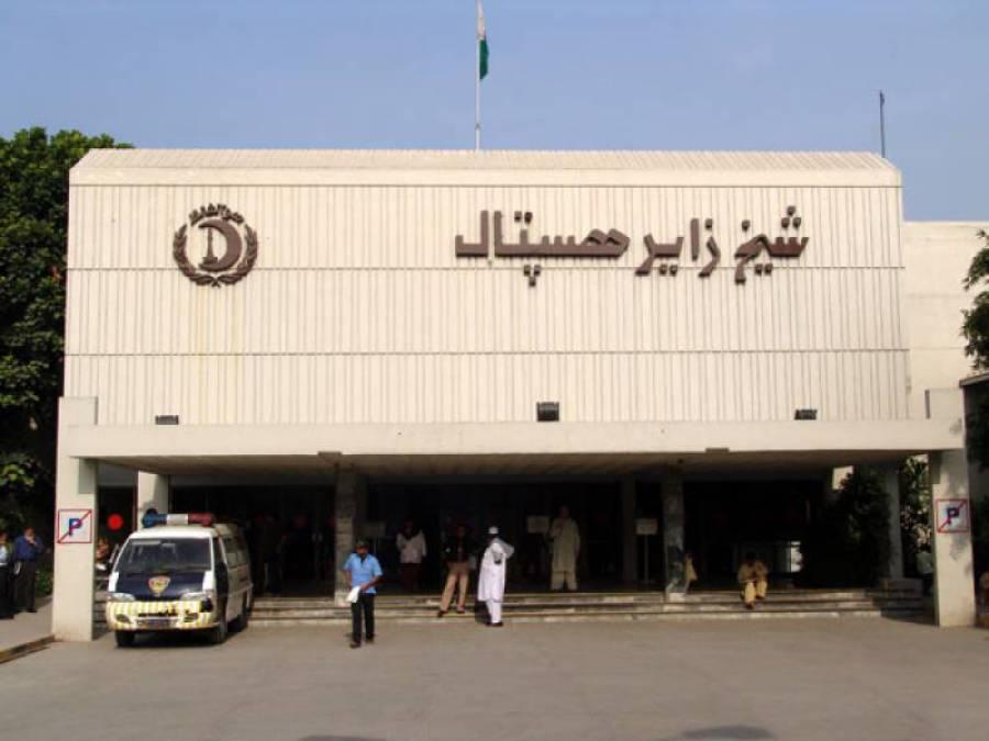 شیخ زاید ہسپتال میں ینگ ڈاکٹرز، پیرا میڈیکل سٹاف میں جھگڑا، لاتوں، گھونسوں کا استعمال