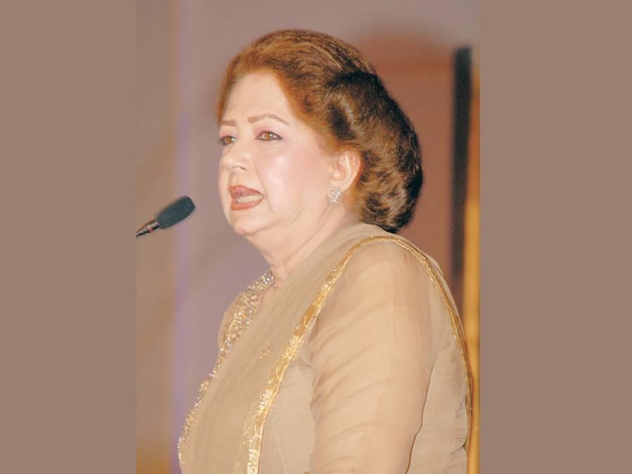 پاکستان کی ایک اور معروف اداکارہ نے شوبز کو خیرباد کہہ دیا