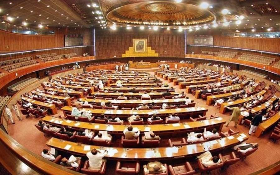 قومی اسمبلی اجلاس، فاٹا اصلاحات بل پیش نہ کرنے پر اپوزیشن کا ایک بار پھر واک آﺅٹ،اجلاس ملتوی