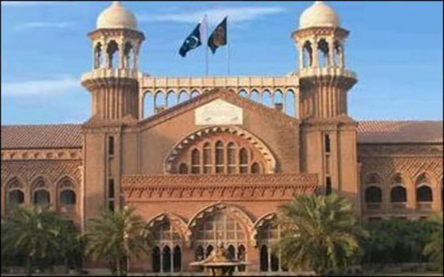 لاہور ہائیکورٹ،چیئرمین پیمرا کی تعیناتی کالعدم قرار دینے کیخلاف وفاقی حکومت کی درخواست مسترد