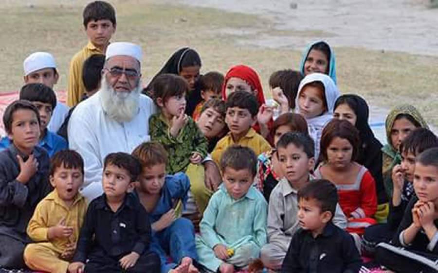 36 بچوں کے باپ پاکستانی کو اس کی بیگم نے سب سے بڑی خوشخبری سنادی، پورا پاکستان دنگ رہ گیا