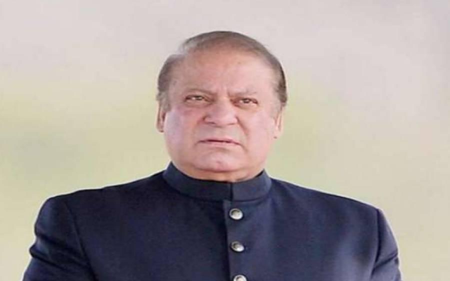 'نواز شریف لاہور میں بیٹھ کر اس کام کی منصوبہ بندی کر رہے ہیں' نجی ٹی وی نے تہلکہ خیز دعویٰ کردیا