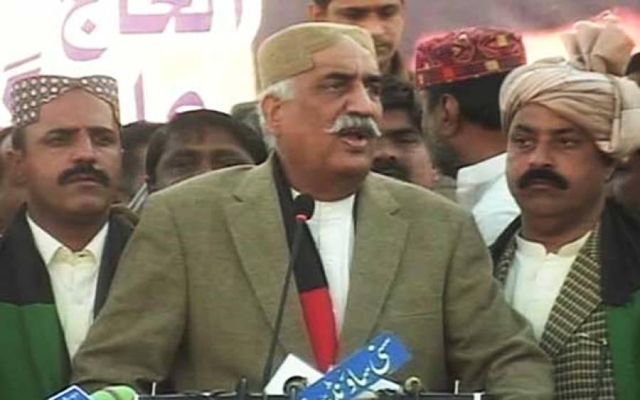 بھٹو کو تھوڑا وقت اور مل جاتا تو فاٹا والے آج پاکستان کا حصہ ہوتے،خورشید شاہ