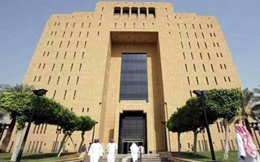 سعودی عرب کی عدالت میں خاتون وکیل نے جسم کے ایسے حصے سے کپڑا ہٹا دیا کہ دیکھتے ہی جج نے عدالت سے ہی نکال دیا