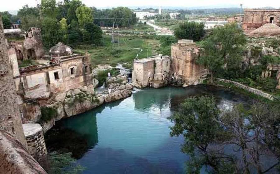 کٹاس راج تالاب بھرنے کا عدالتی حکم ، سیمنٹ فیکٹری نے مقامی آبادی کا پانی بند کردیا