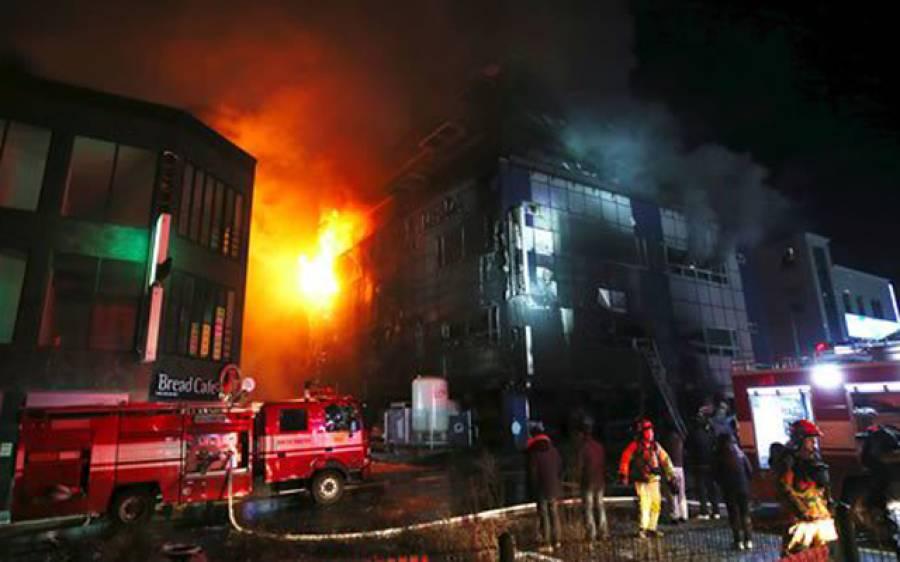 جنوبی کوریا کی عمارت میں آتشزدگی،23 افراد ہلاک،ہلاکتوں میں اضافے کا خدشہ
