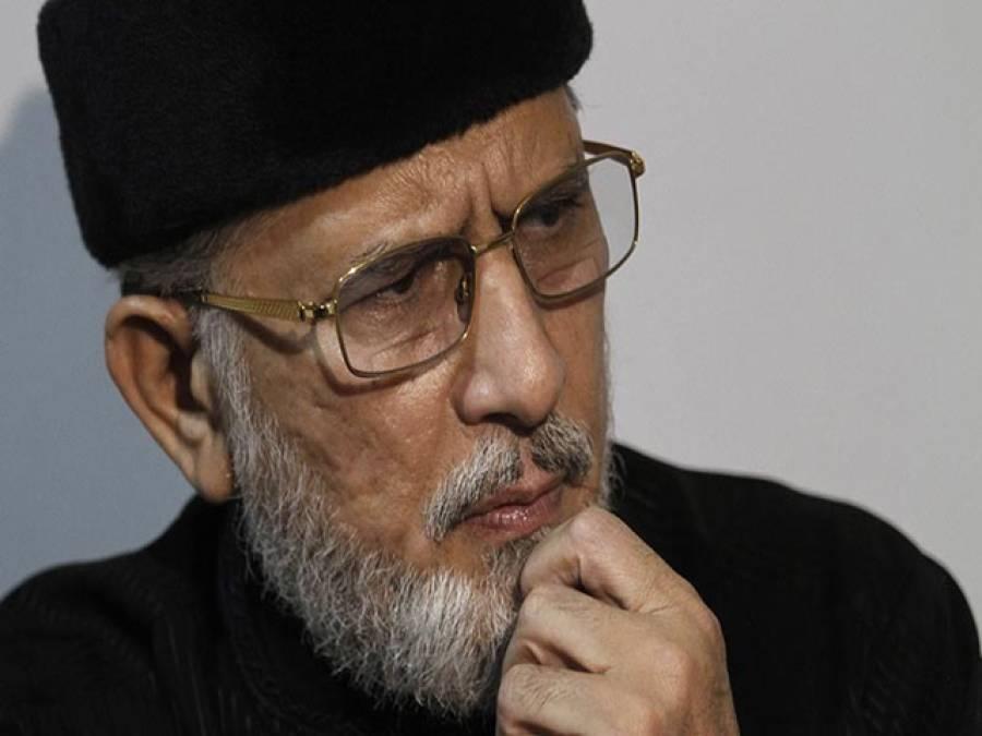 شہباز شریف کے وزیر اعظم بننے کا کوئی امکان نہیں،28 دسمبرکوآل پارٹیزکانفرنس ہوگی:طاہرالقادری