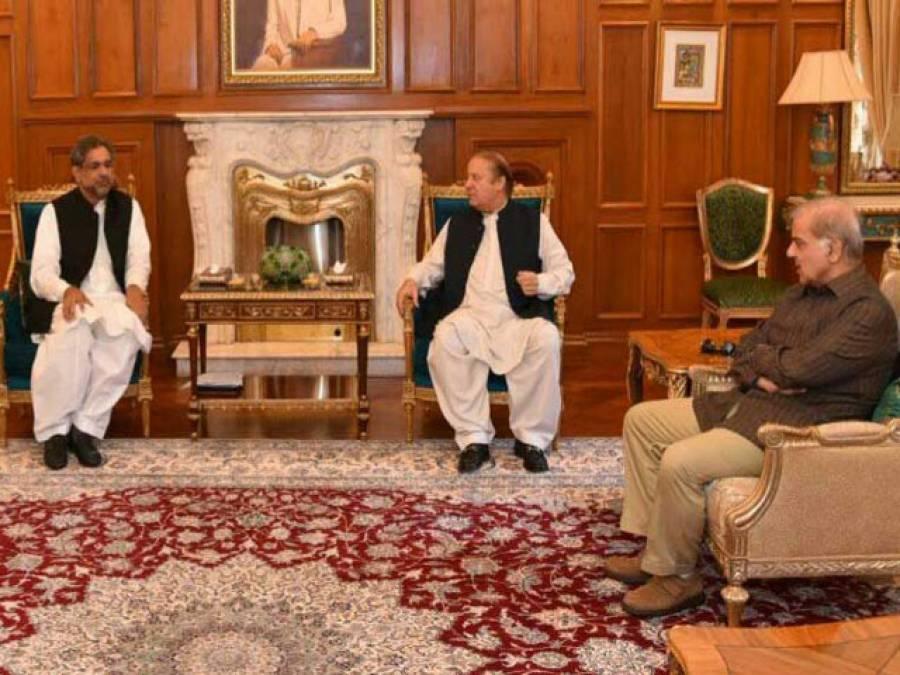 وزیر اعظم شاہد خاقان عباسی اور نواز شریف کے درمیان ایسی بات پر اتفاق ہوگیا کہ مولانا فضل الرحمان کی تشویش میں اضافہ ہو جائے گا
