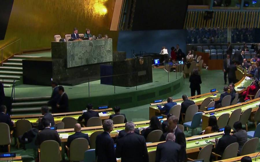 اقوام متحدہ کی جنرل اسمبلی نے امریکی فیصلہ مسترد کردیا ، رکن ممالک نے قرارداد کی حمایت میں ووٹ دے دیا