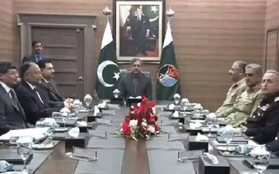 وزیراعظم کی زیر صدرات نیشنل کمانڈ اتھارٹی کا اجلاس،این سی اے کاکسی بھی جارحیت سے نمٹنے کی پاکستان کی صلاحیت پراظہاراعتماد:آئی ایس پی آر