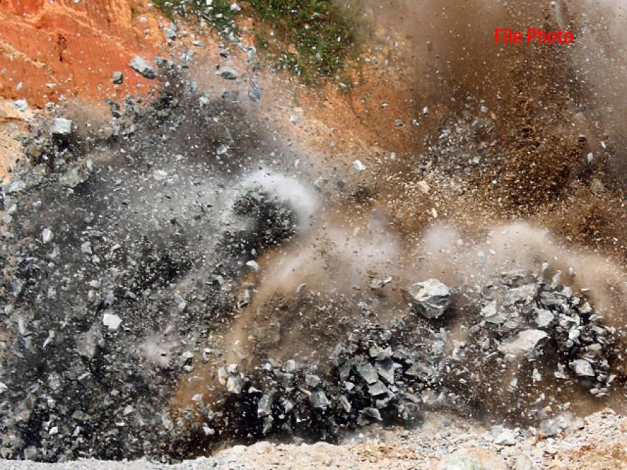 چین میں بجلی پلانٹ کی پائپ لائن پھٹ گئی ،4افراد ہلاک ،5زخمی