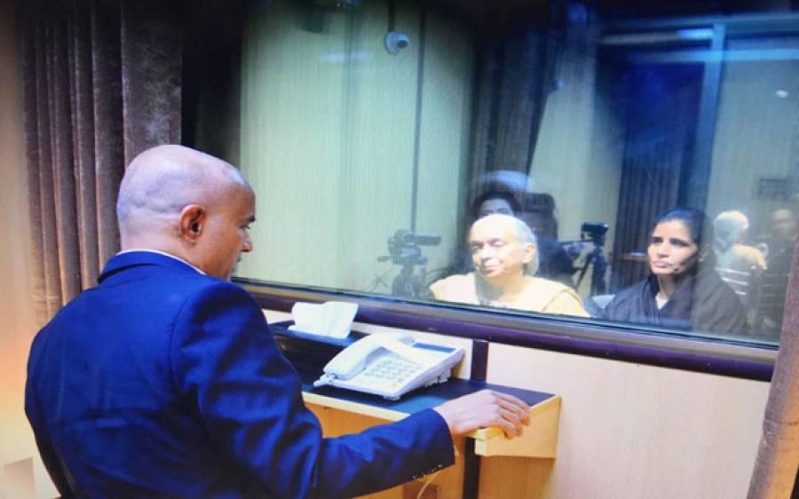 کلبھوشن جادھو کی والدہ اور بیوی سے ملاقات کی تصویر منظر عام پر آگئی، بھارتی جاسوس کس حال میں ہے؟ دیکھ کر آپ کو بھی اپنی آنکھوں پر یقین نہ آئے گا