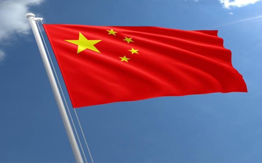 تنازعہ کشمیر مذاکرات کے ذریعے حل کیا جائے:چین