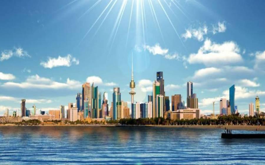کویتی حکومت کا سرکاری اداروں میں غیر ملکیوں پر پابندی کا فیصلہ برقرار