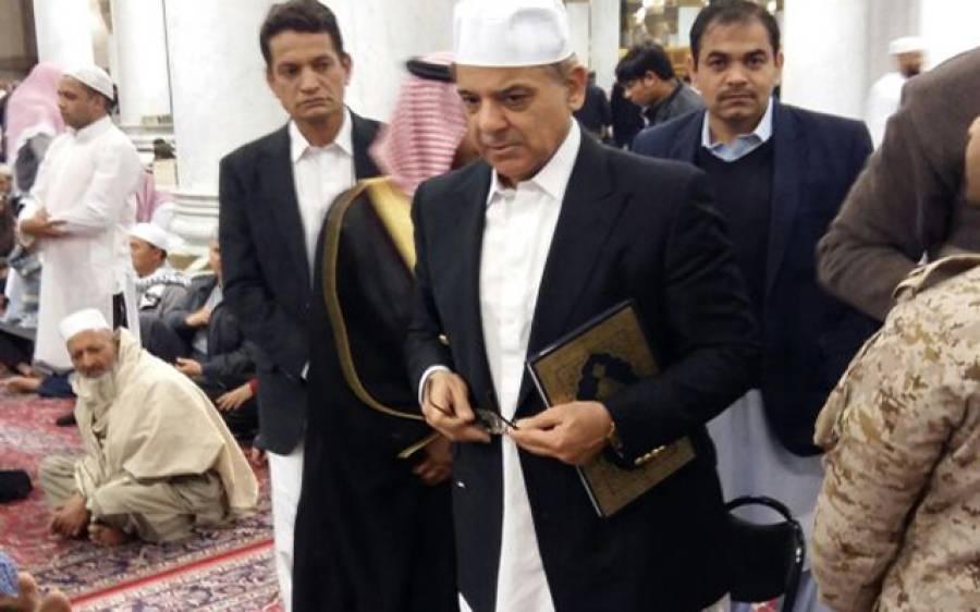 سعودی عرب سے شہبازشریف کی ایک ایسی تصویر سامنے آگئی کہ دیکھ کر پاکستانی خوش ہوجائیں گے