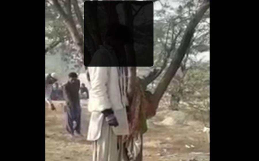 تین بچوں کے باپ کی درخت سے لٹکتی لاش برآمد