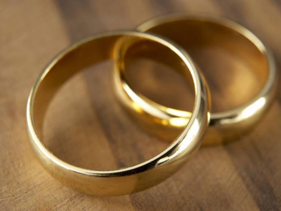 فیس بک پر دوستی، جاپانی لڑکی نے رحیم یار خان میں لڑکے سے شادی کر لی