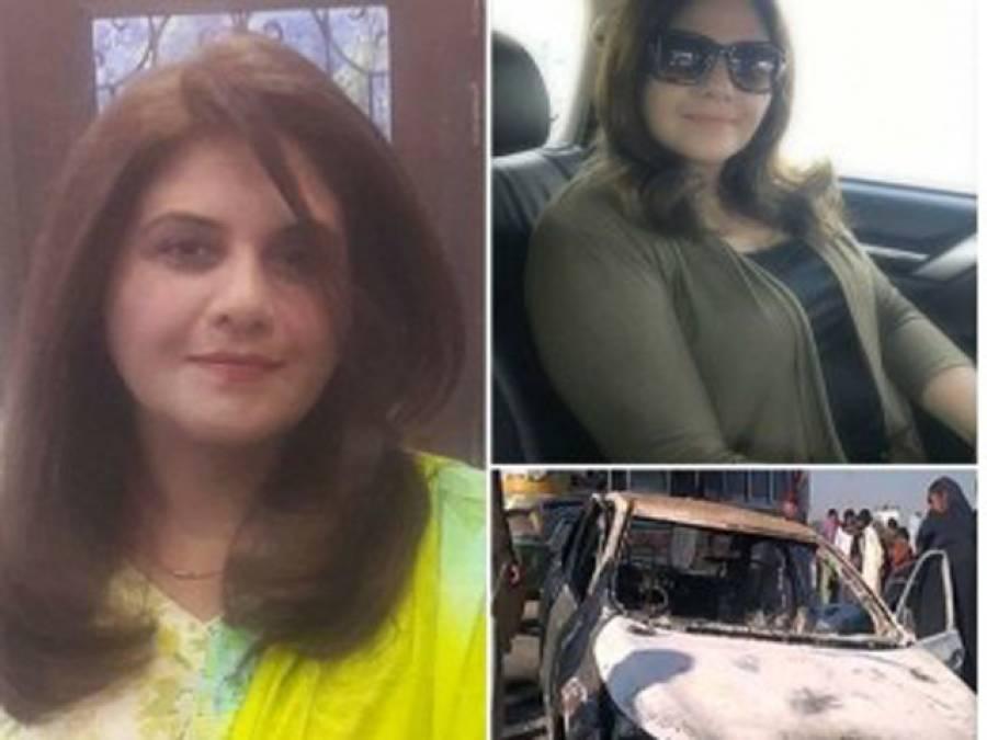 حیدر آباد،فنکشنل لیگ کی رہنما سائرہ نصیر کا قاتل گرفتار،ملزم کوئی اور نہیں ان کا بیٹا نکلا