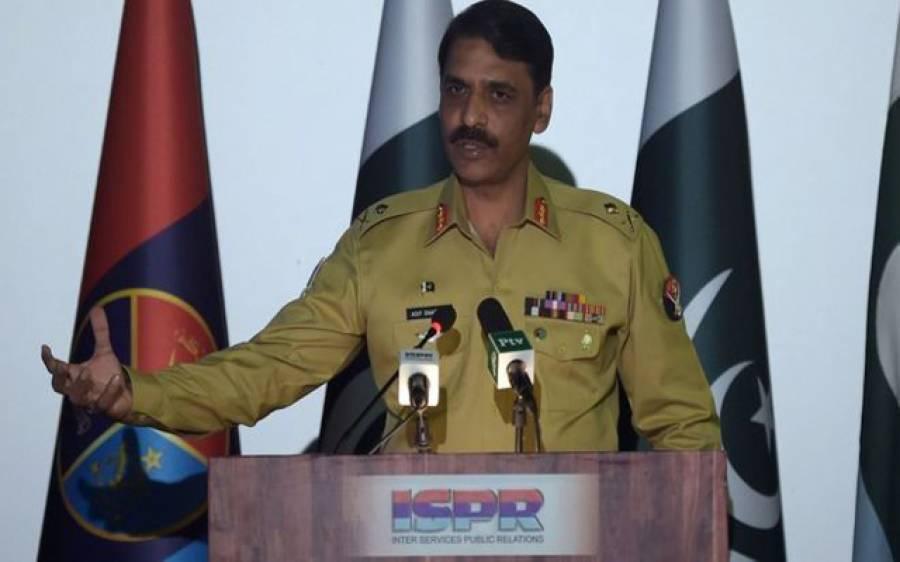 خواجہ سعد رفیق کا بیان انتہائی غیر ذمہ دارانہ، پاک فوج منظم، آرمی چیف کے حکم پر چلتی ہے: ڈی جی آئی ایس پی آر