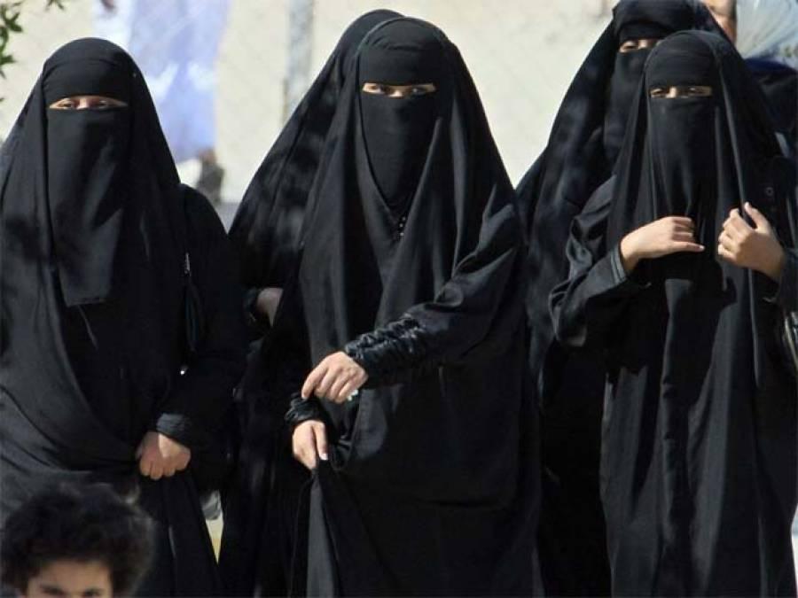 """""""خواتین نقاب کے بغیر یہ کام کر سکتی ہیں """"سعودی عرب میں سب سے بڑا اعلان ہو گیا"""